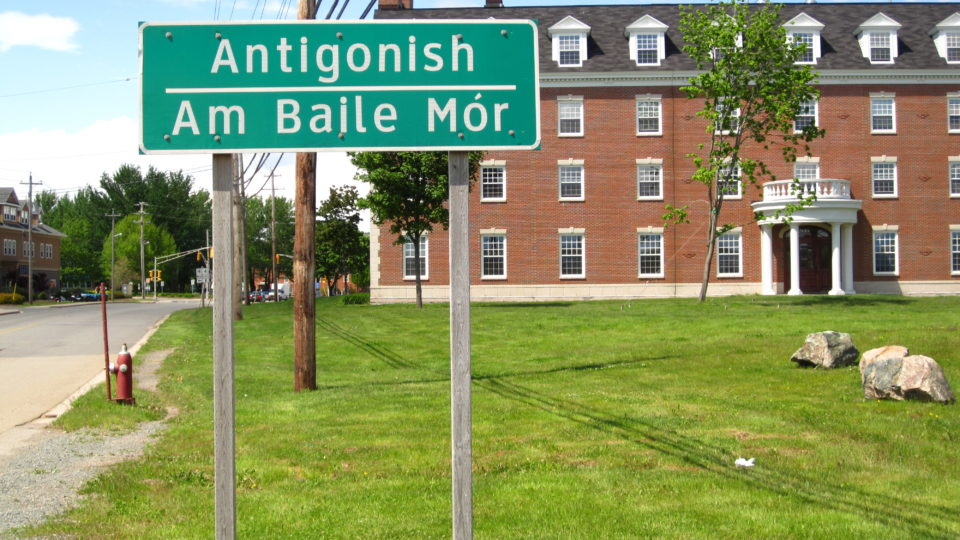 Experience Antigonish to launch 'Emerging Artists: Antigonish' Initiative